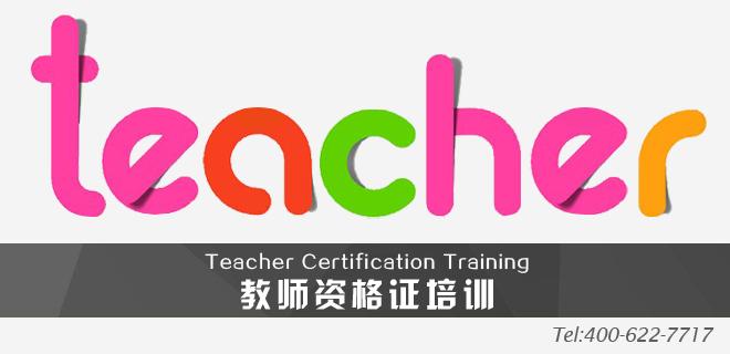 教育培训公司的组织结构图